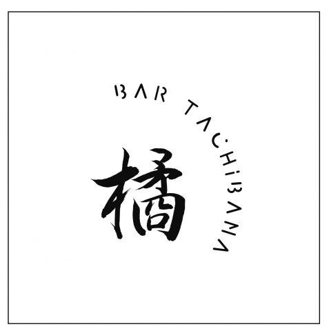 Bar 橘