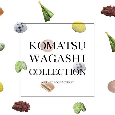 KOMATSU WAGASHI COLLECTION